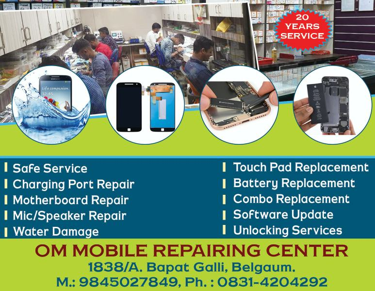 adv_58_om-mobile-repair-shop.jpg